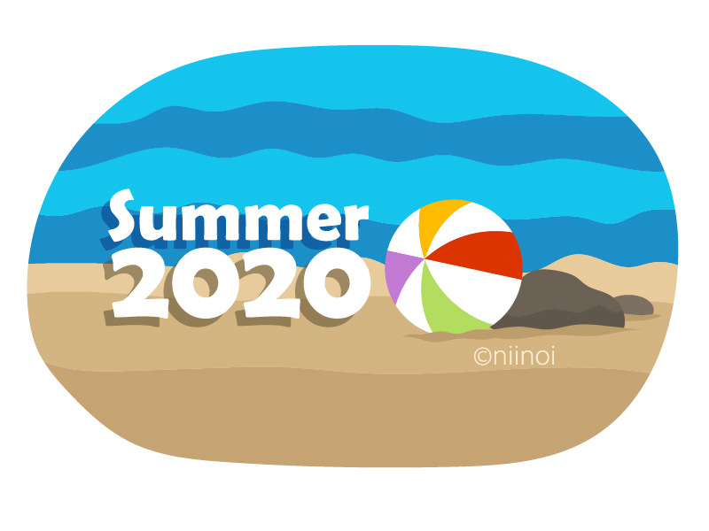 Summer 2020 beachball banner